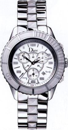 Christian dior watches 0844 247 8884 for Christian dior watches