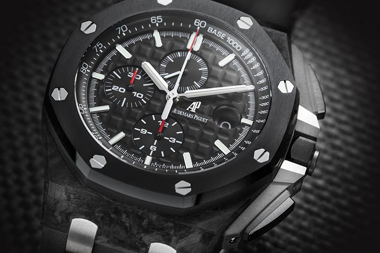 Audemars Piguet carbon watch