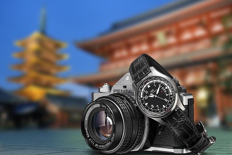 IWC Pilot's Watch Worldtimer IW326201