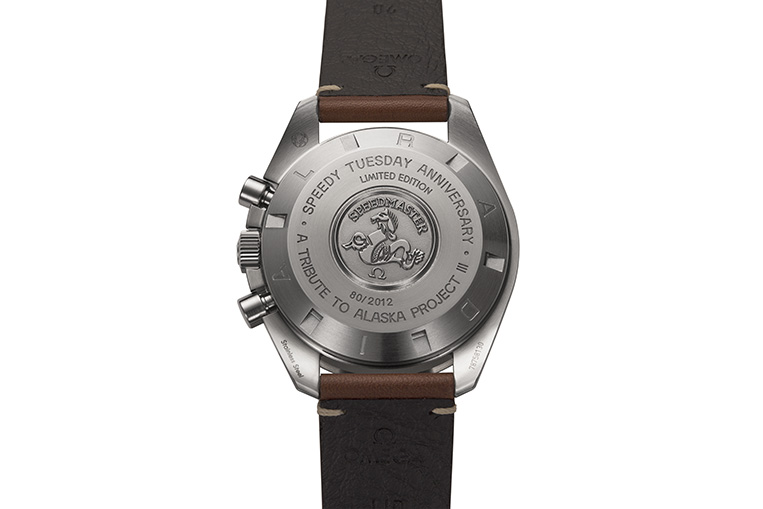 Speedy Tuesday Limited Edition